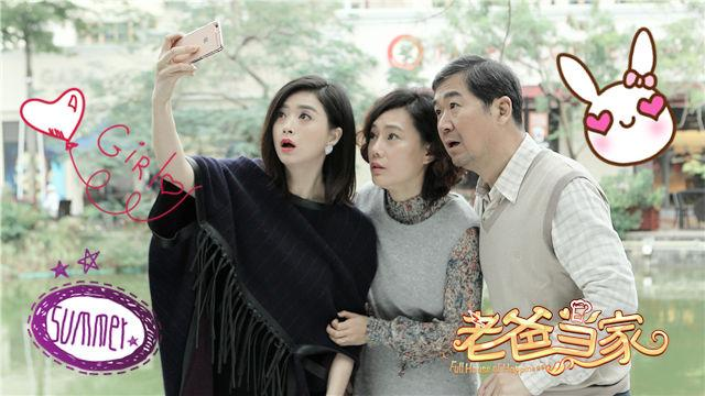 剧有戏|邓伦撩妹新技能get 与孙怡甜蜜虐汪
