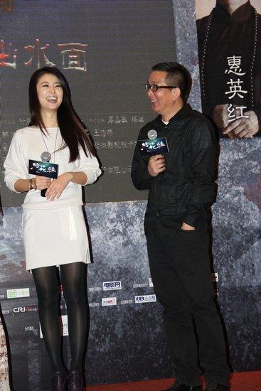 《绣花鞋》广州首映 林心如曝被要真空拍泳池戏图片