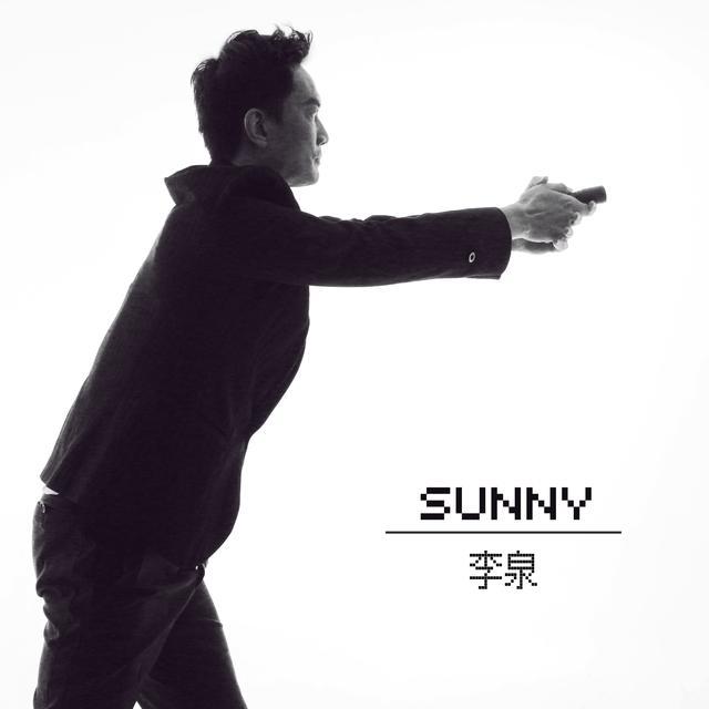 李泉发新歌《SUNNY》 携B6大玩电子突破以往曲风