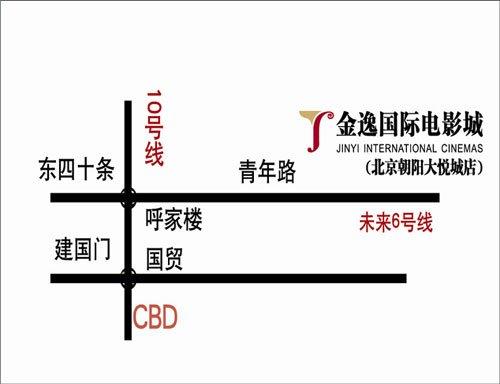 北京金逸电影城(大悦城店)地理位置及乘车路线