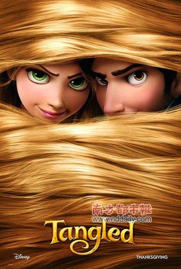 迪士尼动画北美票房发威 《魔发》2.6亿砸冠军