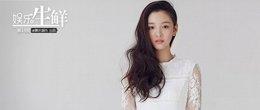 吴倩:全世界反对我演《奇妙男友》