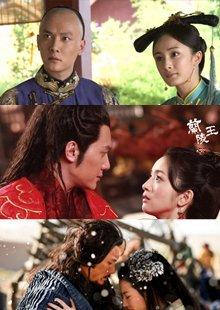 冯绍峰出演的角色均情谊深重
