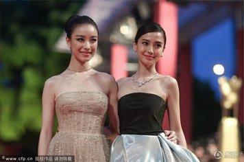 于冬携《新娘》剧组亮相红毯 杨颖倪妮盛装争艳