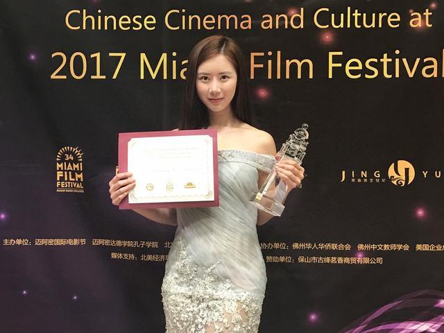 影视新秀赵心怡获迈阿密电影节最具潜质新人奖
