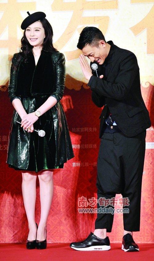 《新少林寺》首映 范冰冰赞刘德华从未被超越