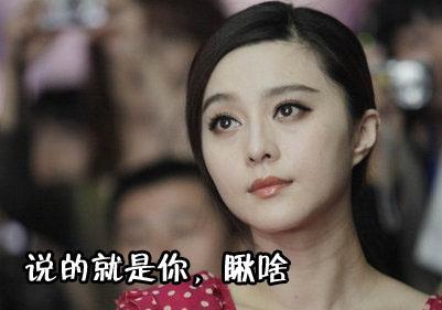 【所谓娱乐】赵薇生意经:生孩子涨票房?