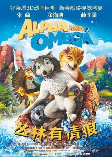 《丛林有情狼》三天票房近千万 再掀动画片高潮