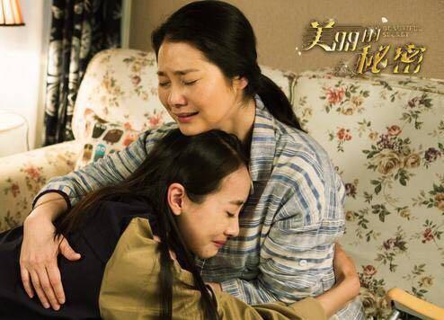 """《美丽的秘密》热播 熊晓雯被誉""""中国好养母"""""""