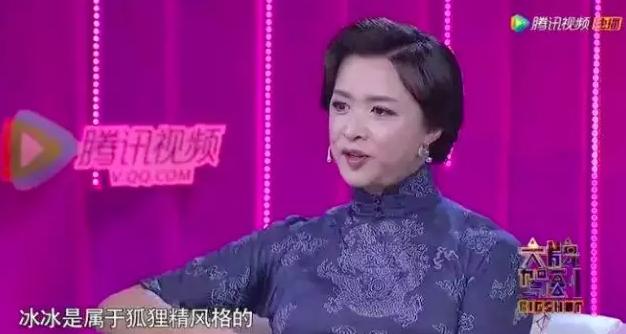 卧底男人圈28年,金星狠揭中国男人老底!(组图)