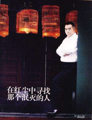 """陈凯歌身上凸显""""黑""""气质:他是中国的黑泽明"""