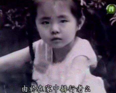 王祖贤童年可爱萝莉萌照曝光 显可爱萌态(图)