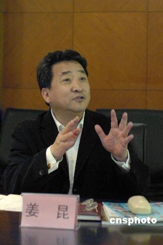 """姜昆反""""三俗""""批郭德纲:他会遭到公众的抛弃"""