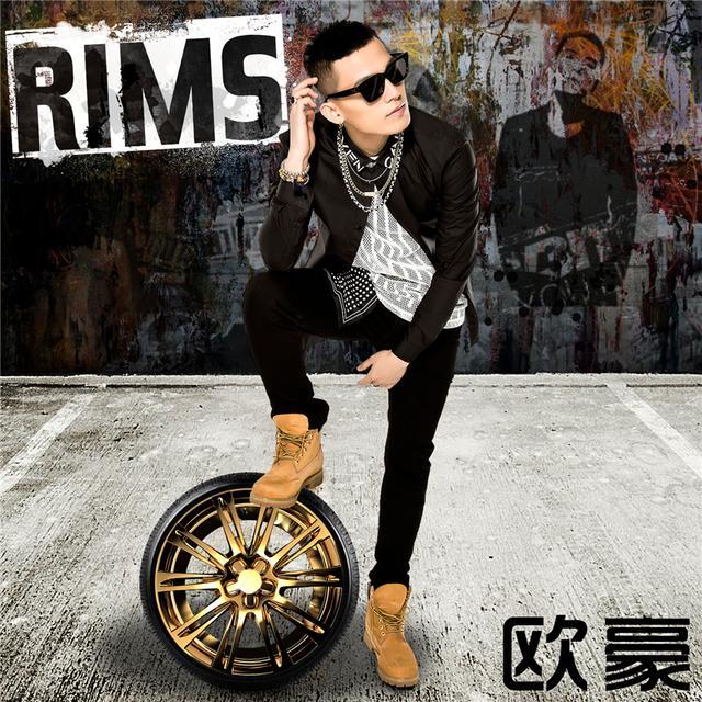 欧豪《Rims》发布 美国音乐鬼才Frenchie打造