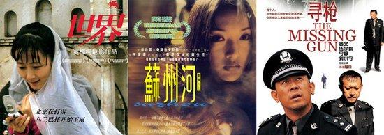 中国电影变天:新导演挑翻名导 中小成本片赢了