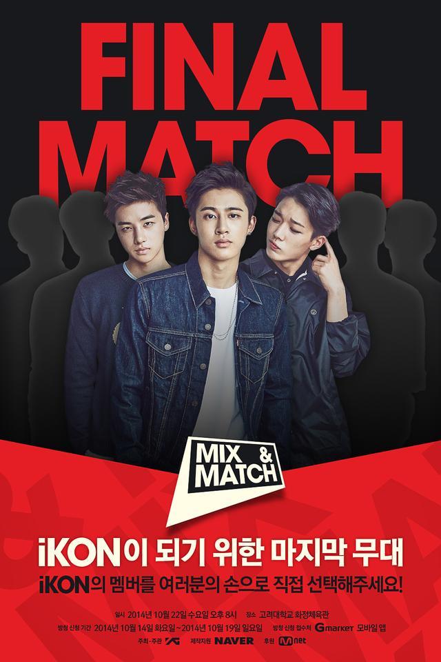 YG新男团iKON成员正式公开 将参加BIGBANG日巡