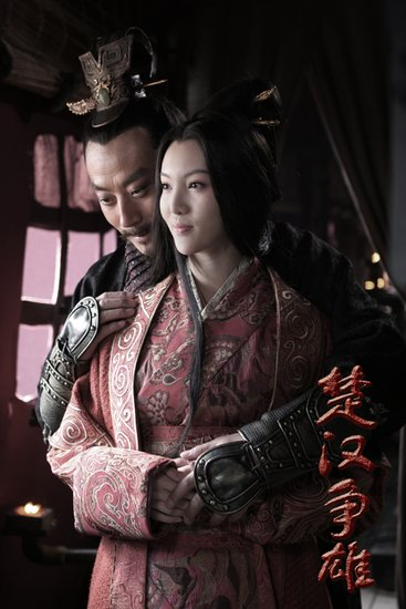 《楚汉争雄》年底将播 深宫之内窥探美人心计