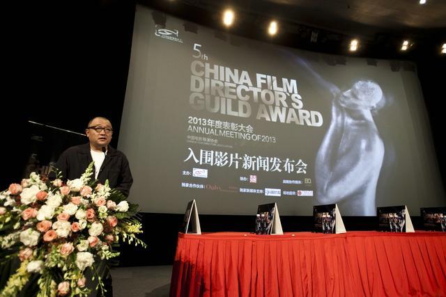 王小帅揭晓2013年度导演协会表彰大会入围作品