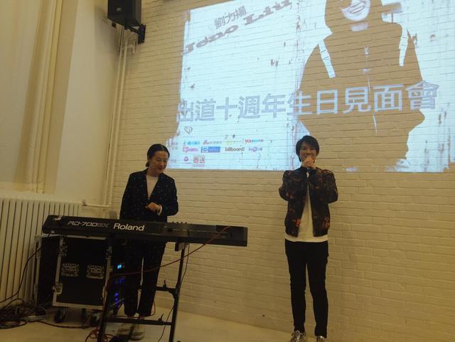 刘力扬出道十年 请歌迷来工作室过生日