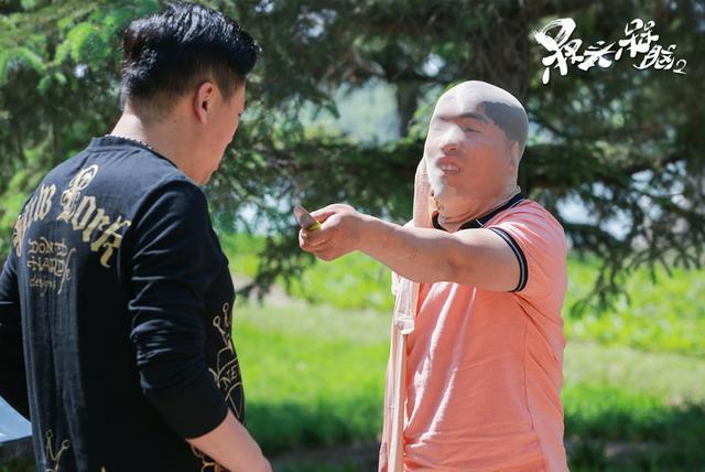 《槑头槑脑》2今晚开播农村青年上演城市历险记