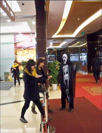 UME国际影城 安贞 万圣节惊悚秀