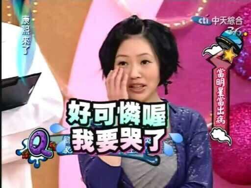 【钢牙八卦】男色选秀偏招催泪
