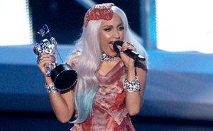 Lady Gaga捧得VMA最大奖 现场献唱新单曲片段