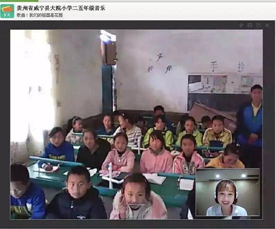 练束梅在线支教 《三妹》剧组情系彝族儿童