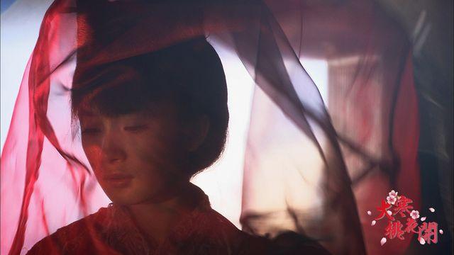 杨幂答应冯绍峰做快乐新娘 《大寒桃花开》将映