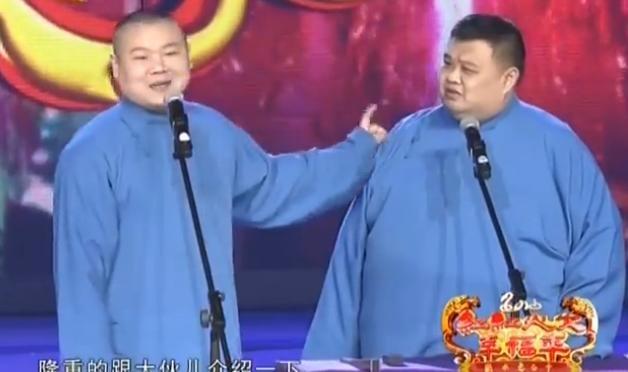 视频:岳云鹏、孙越相声《杂学唱》