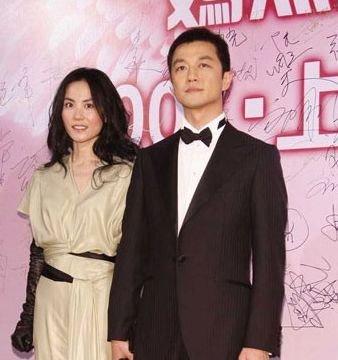 青海卫视大手笔跨年 拍卖千万画作捐王菲夫妇