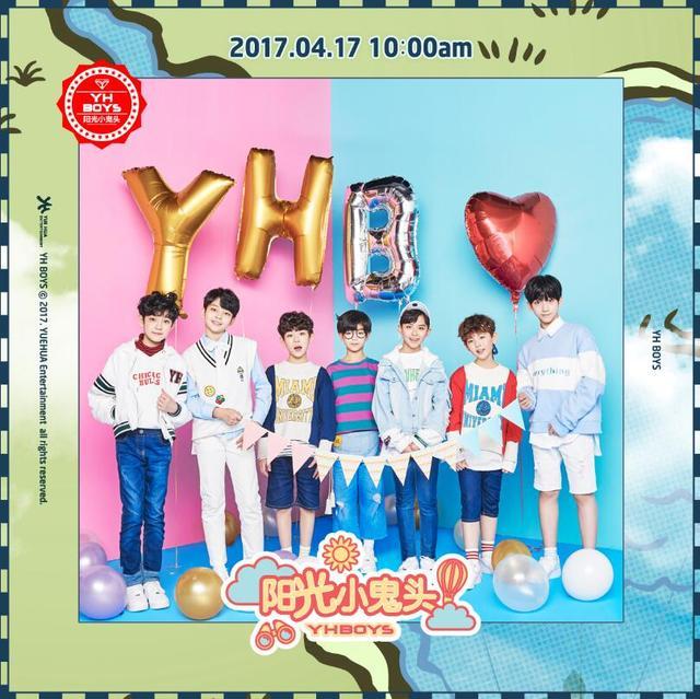 """少年偶像YHBOYS新曲公开 变身""""阳光小鬼头"""""""