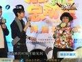 视频:何炅刘纯燕15年后聚首 当年被称娘们