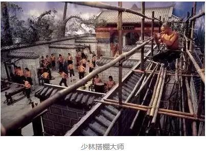 两岸三地拍过哪些少林寺电影?