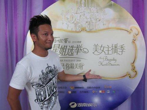 星姐选举美名远播 台湾艺人高山峰现场取经