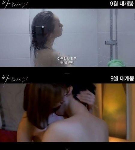 韩国3女星出演19禁影片 挑战激情全裸(图)