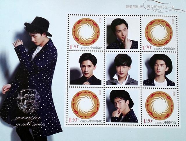 杨洋专属邮票引疯抢 望粉丝提笔写家书