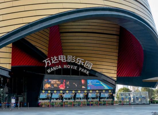 中国16年第二季度票房下滑4.6% 近5年首次下跌