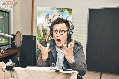 余文乐、Angelababy为动画《魔发奇缘》配音