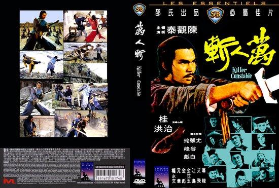 影人特写:桂治洪——反建制的先锋
