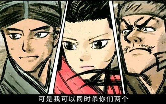 《怪侠》成收视黑马马天宇漫画形象惹粉丝追捧