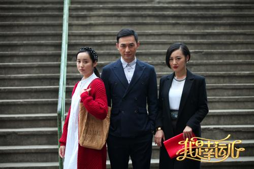 《我是幸运儿》深圳节受瞩目 吕一呼唤真爱回归