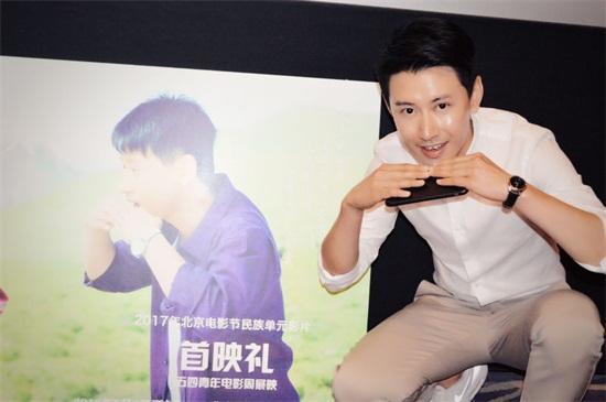 《永远的绿盖头》首映 男主角王硕获赞