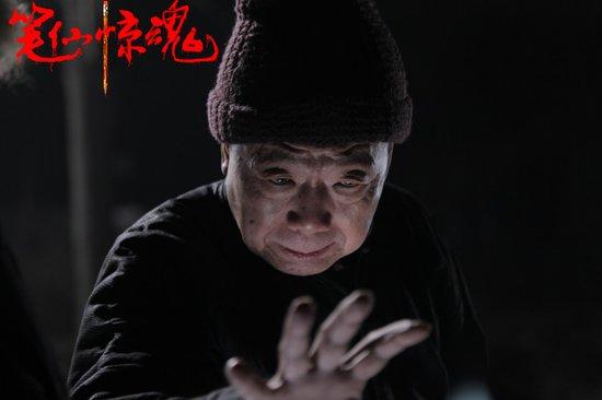 """《笔仙惊魂》打造另类题材""""新恐怖主义""""电影"""