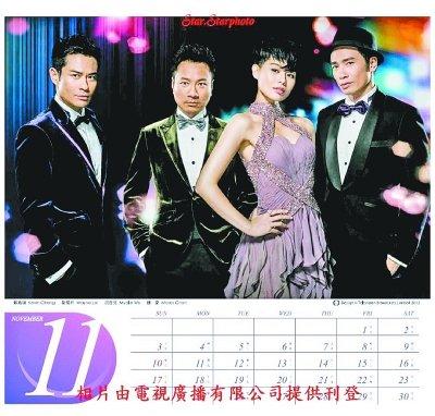 TVB年历藏玄机 胡杏儿占一姐林峰徐子珊成中坚