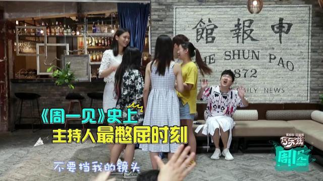 《周一见》第三季完美收官 陈学冬与粉丝赴两年之约