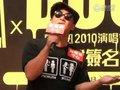 视频:陈奕迅黑衣出席签名会 要求取消游戏环节