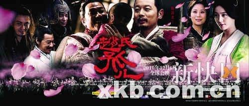 陈凯歌《赵氏孤儿》首映 历史常识遭遇质疑