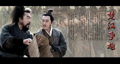 《楚汉争雄》片花走红 黄秋生演绎最接地气刘邦