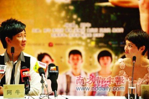 《初恋红豆冰》今日公映 下周遭遇张艺谋爱情片